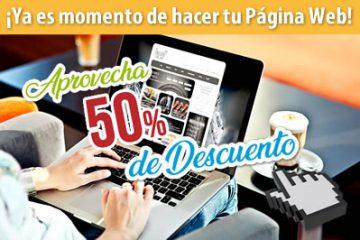 50% de descuento en tu segundo paquete de hosting promocion especialistas web julio 2020